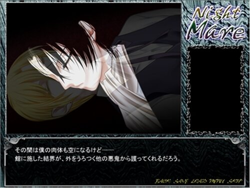 NightMare Game Screen Shot5