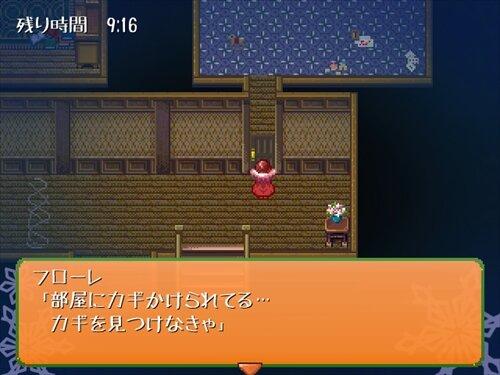 すのーないととらっぷ! Game Screen Shot
