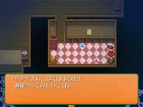 すのーないととらっぷ! Game Screen Shot3