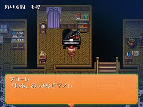 すのーないととらっぷ! Game Screen Shot4