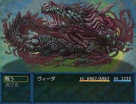 かけっこダンジョン Game Screen Shot3