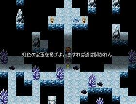 かけっこダンジョン Game Screen Shot5