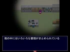 追憶病院 Game Screen Shot5