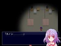 追憶病院のゲーム画面