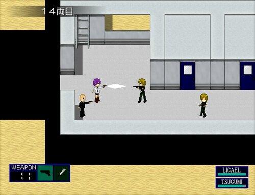 エッジアンドバレット Game Screen Shot1