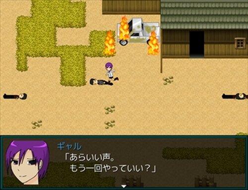エッジアンドバレット Game Screen Shot2