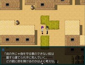 エッジアンドバレット Game Screen Shot4