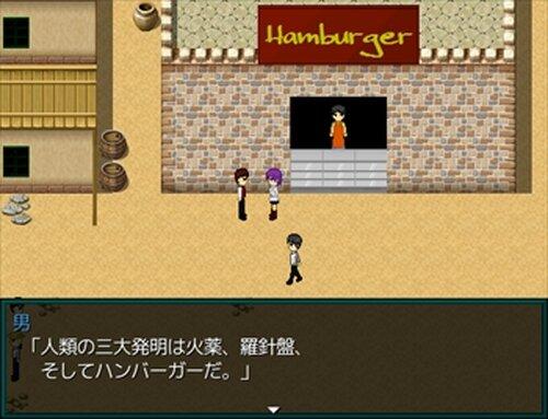 エッジアンドバレット Game Screen Shots