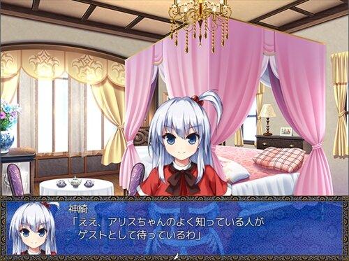 アリスの試験~追憶は肉体派の魔女~ 体験版 Game Screen Shot