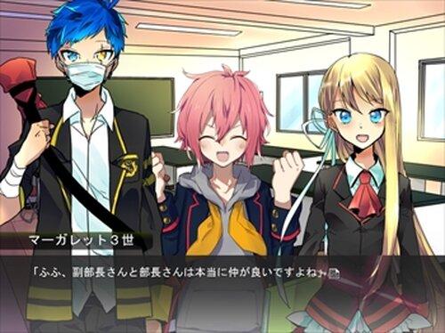 カシコキノカミ Game Screen Shot2