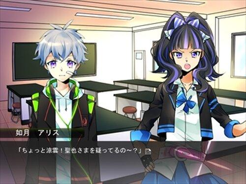 カシコキノカミ Game Screen Shot3