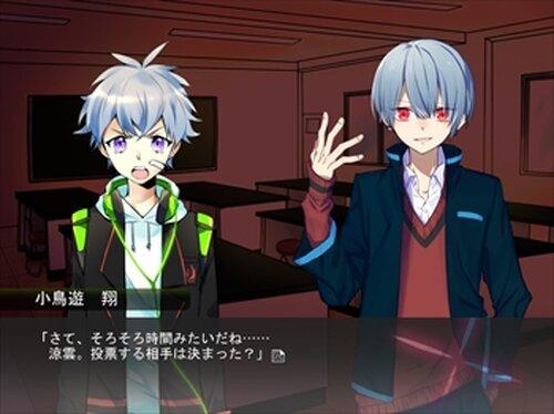 カシコキノカミ Game Screen Shot5