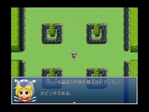 ドリームケージ脱出ゲーム Game Screen Shot3