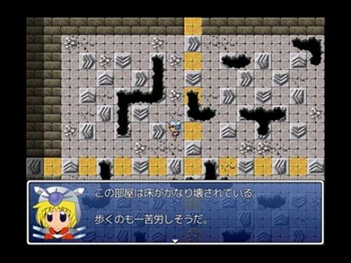 ドリームケージ脱出ゲーム Game Screen Shot5