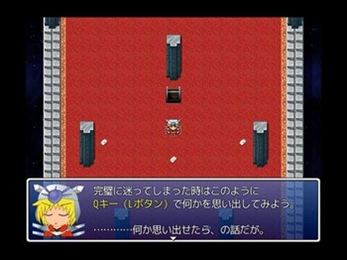 ドリームケージ脱出ゲーム Game Screen Shots
