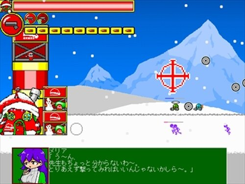 X'mas WAR Game Screen Shot4