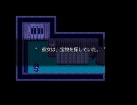 Insomnia Game Screen Shot2