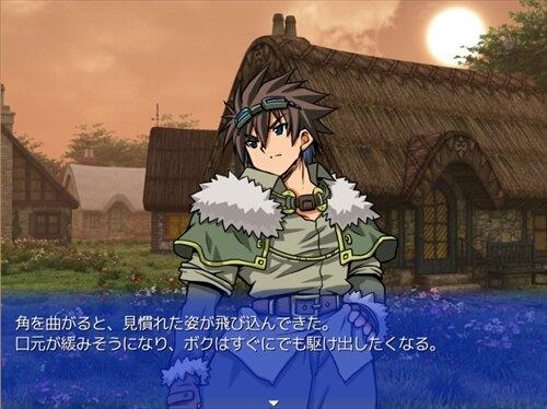 魔法使いの夢現 聖誕祭の一幕 Game Screen Shot