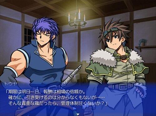 魔法使いの夢現 聖誕祭の一幕 Game Screen Shot2