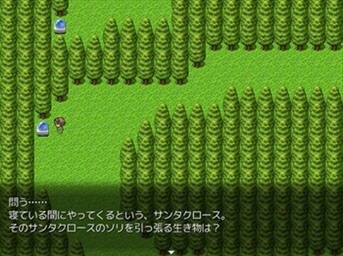 魔法使いの夢現 聖誕祭の一幕 Game Screen Shot3