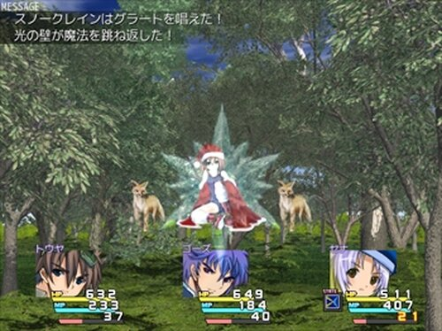 魔法使いの夢現 聖誕祭の一幕 Game Screen Shot4