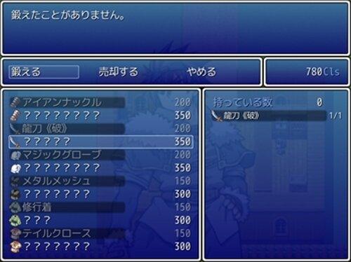 魔法使いの夢現 聖誕祭の一幕 Game Screen Shot5