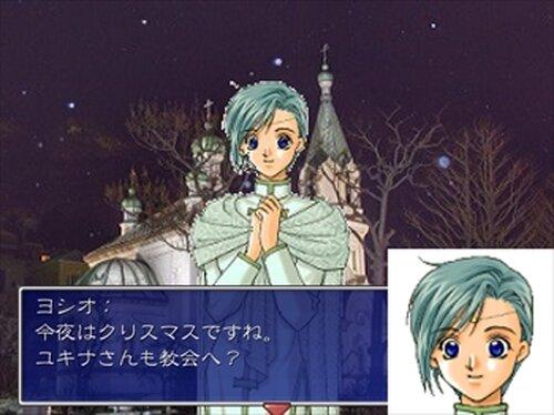ユキナ's めちゃんこクリパ大作戦☆ Game Screen Shot3