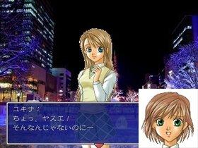 ユキナ's めちゃんこクリパ大作戦☆ Game Screen Shot4