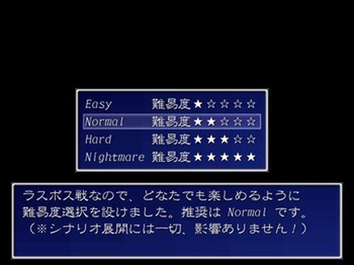 ユキナ's めちゃんこクリパ大作戦☆ Game Screen Shot5