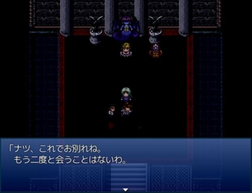 KOUDA FANTASY2 Game Screen Shot2