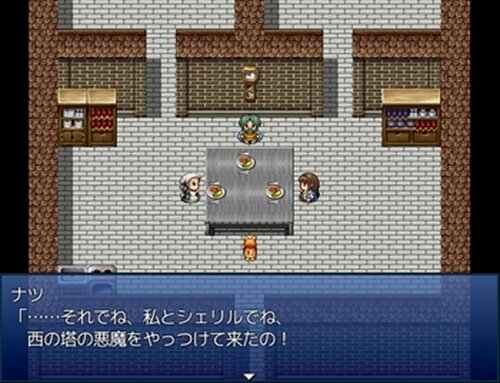 KOUDA FANTASY2 Game Screen Shot4