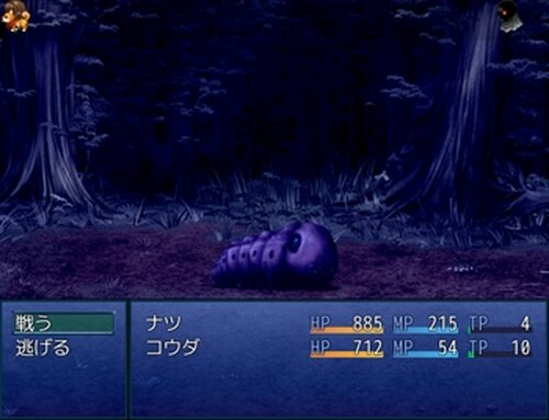 KOUDA FANTASY2 Game Screen Shot5