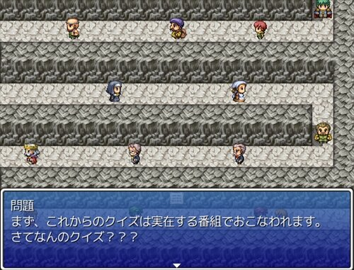 北海道クエストII Game Screen Shot1