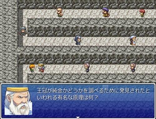 北海道クエストII Game Screen Shot5