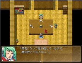 木精リトの魔王討伐記+ Game Screen Shot2