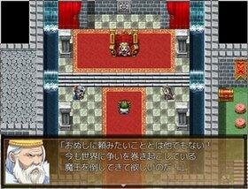 木精リトの魔王討伐記+ Game Screen Shot3