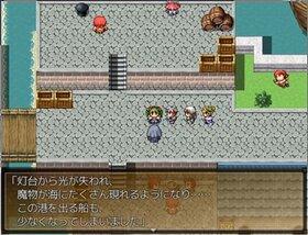 木精リトの魔王討伐記+ Game Screen Shot4