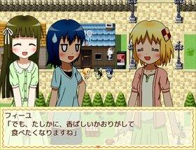 ぐだっとクエスト Game Screen Shot2