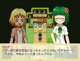 ぐだっとクエスト Game Screen Shot4