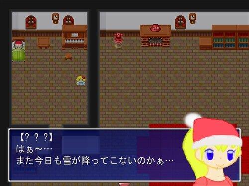 不思議なクリスマス Game Screen Shot