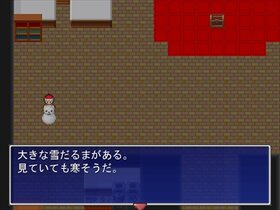 不思議なクリスマス Game Screen Shot2