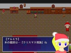 不思議なクリスマス Game Screen Shot3