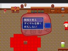 不思議なクリスマス Game Screen Shot4
