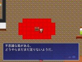 不思議なクリスマス Game Screen Shot5