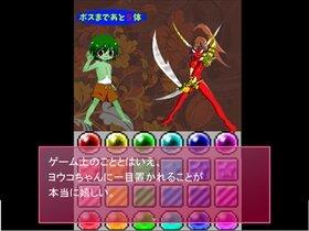 こいぷれ! Game Screen Shot2