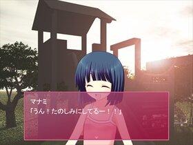 こいぷれ! Game Screen Shot3