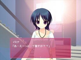 こいぷれ! Game Screen Shot5