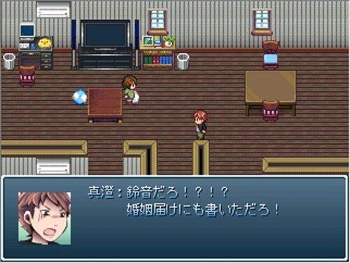 嫁が神になった日 Game Screen Shot2
