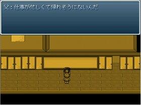 嫁が神になった日 Game Screen Shot3