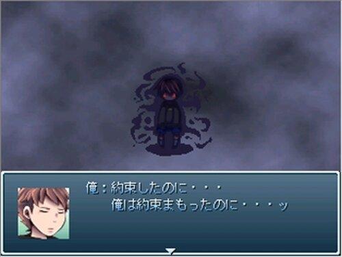 嫁が神になった日 Game Screen Shot4